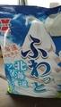 岩塚製菓 ふわっと 北海道ソフトクリーム味