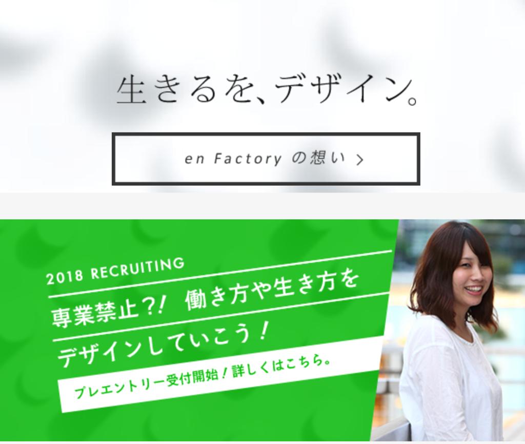 f:id:KodamaYutaro:20170514003658p:plain