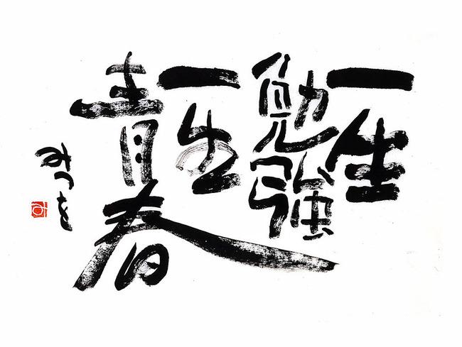 f:id:KodamaYutaro:20170615155506j:plain