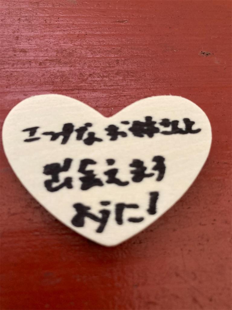 f:id:KodawariKusoMegane:20200731202820j:image