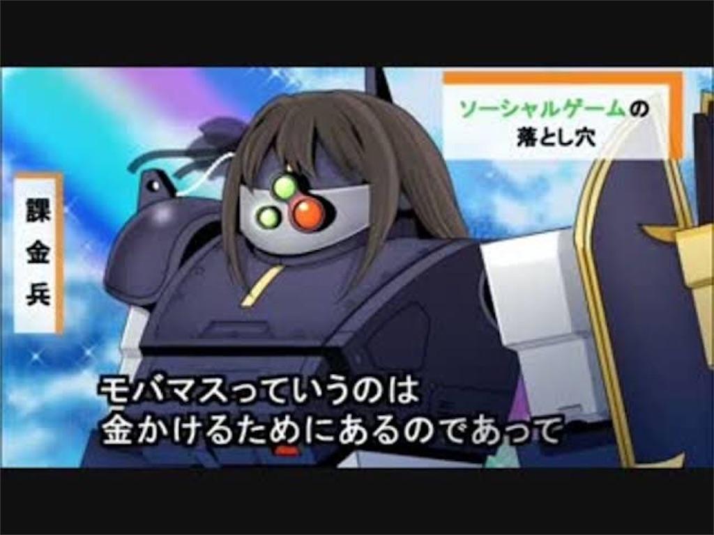 f:id:KodawariKusoMegane:20200731210628j:image