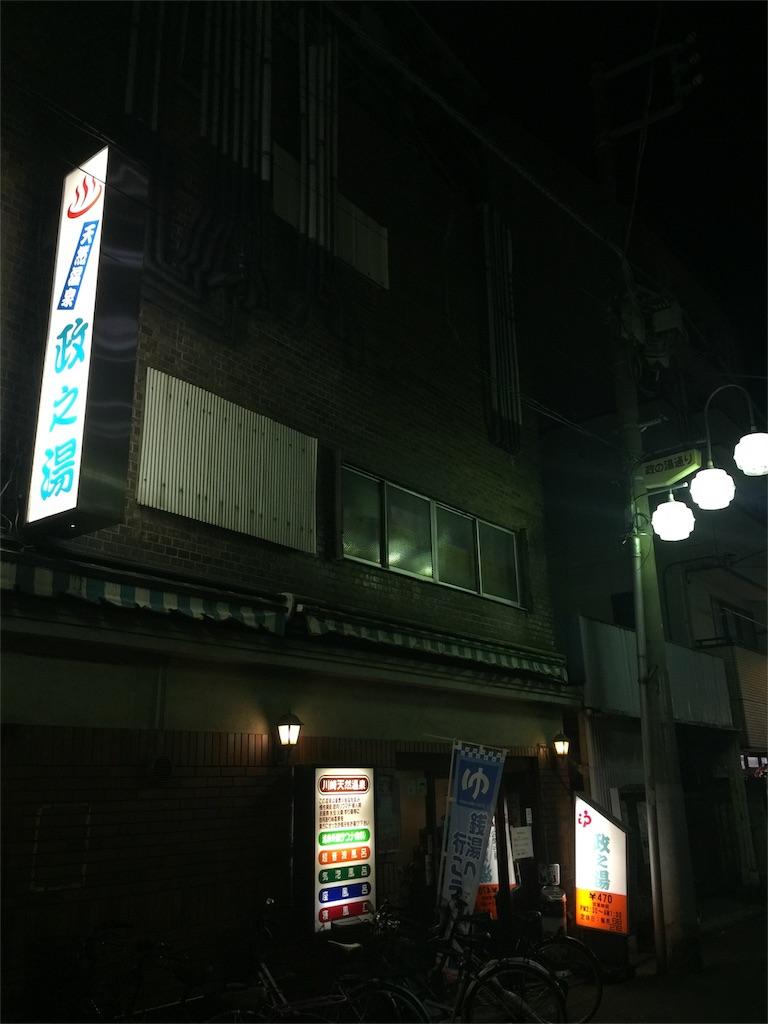 f:id:KodomoGinko:20160130113519j:image