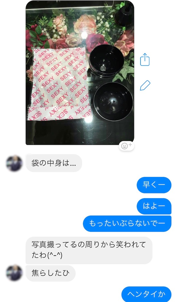 f:id:KodomoGinko:20180210081854j:plain