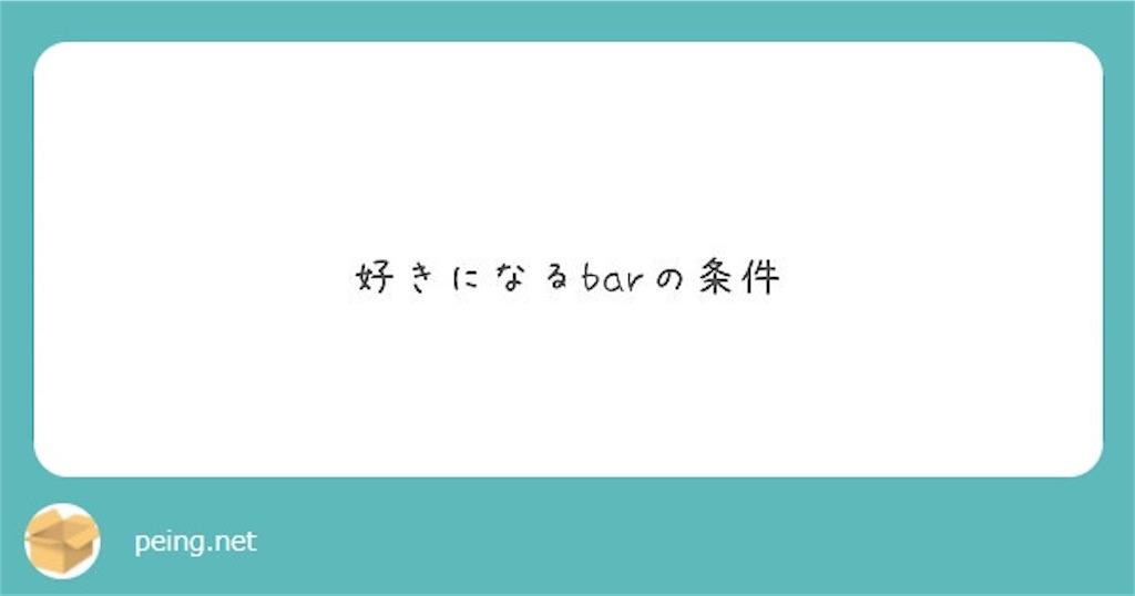 f:id:KodomoGinko:20191026231458j:image