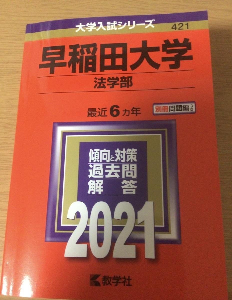 f:id:Kody-Luk:20200927235525j:plain