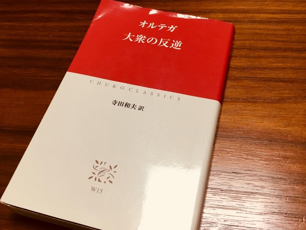 f:id:Kogarasumaru:20180225211901j:plain