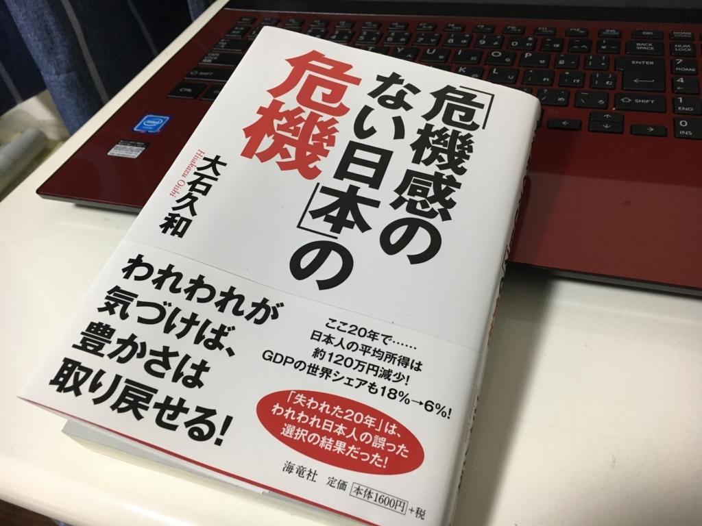 f:id:Kogarasumaru:20180228193931j:plain