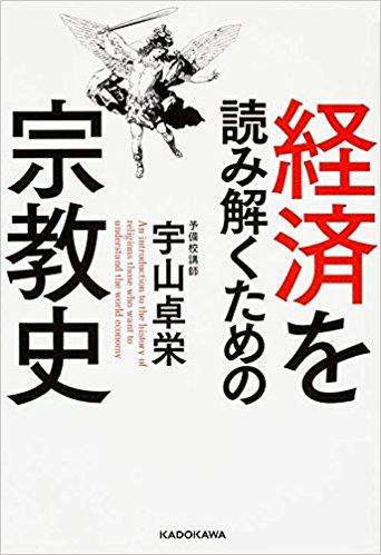 f:id:Kogarasumaru:20180519174052j:plain