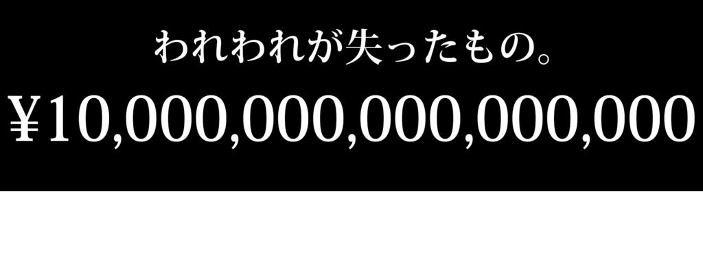 f:id:Kogarasumaru:20180612202344j:plain