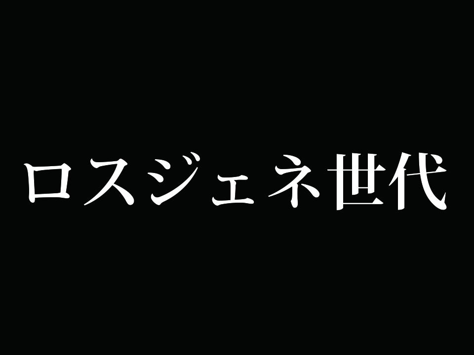 f:id:Kogarasumaru:20180613200743j:plain