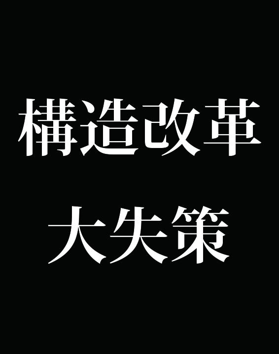 f:id:Kogarasumaru:20180614200747j:plain