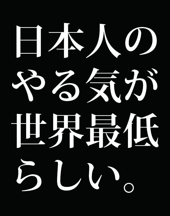f:id:Kogarasumaru:20180615195305j:plain
