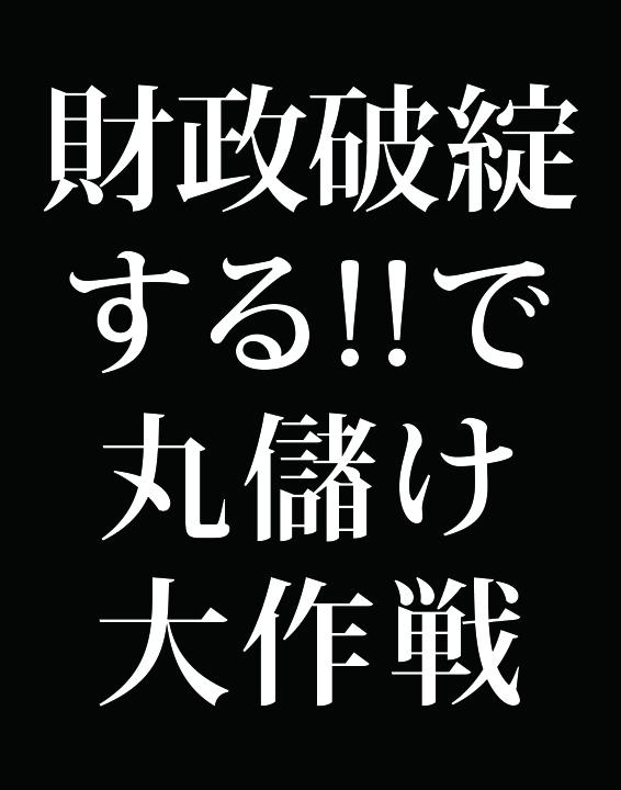 f:id:Kogarasumaru:20180621204047j:plain