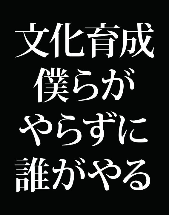 f:id:Kogarasumaru:20180627102600j:plain
