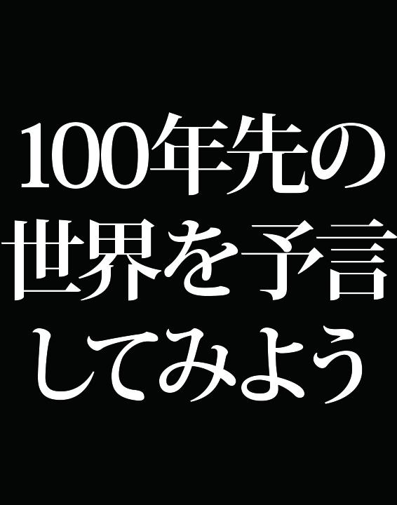 f:id:Kogarasumaru:20180701204039j:plain