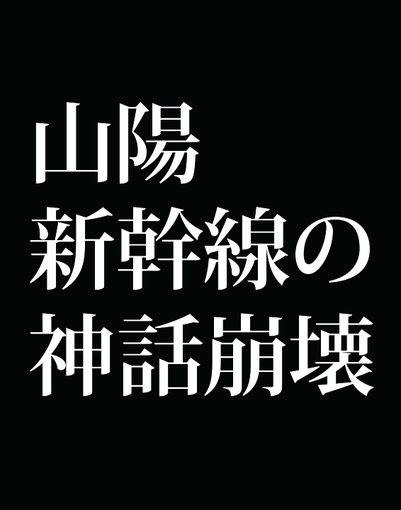 f:id:Kogarasumaru:20180708231514j:plain