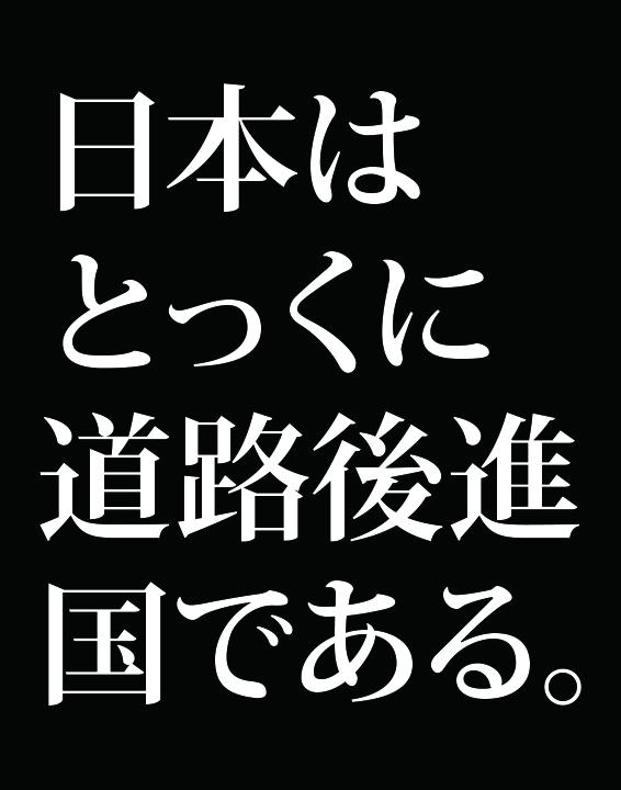 f:id:Kogarasumaru:20180709231738j:plain