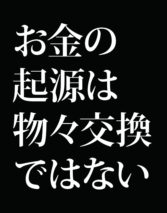 f:id:Kogarasumaru:20180712224813j:plain