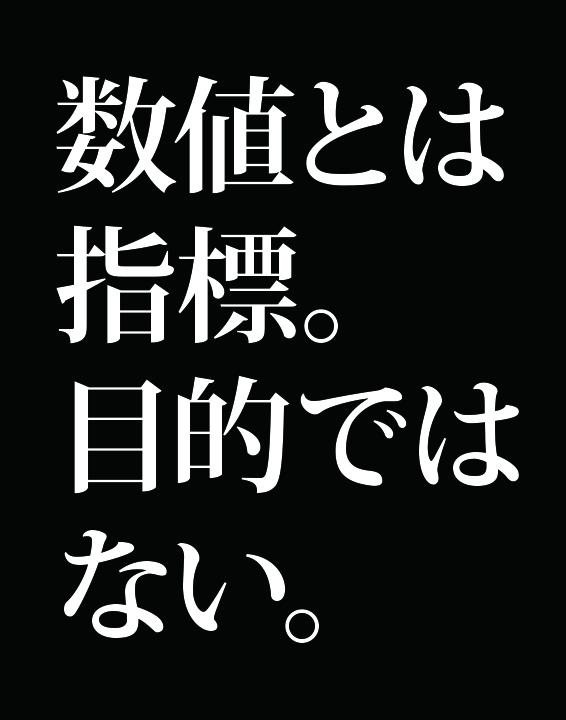 f:id:Kogarasumaru:20180716223049j:plain