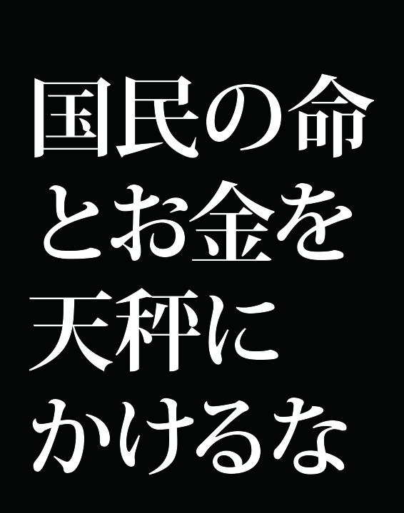 f:id:Kogarasumaru:20180717195850j:plain