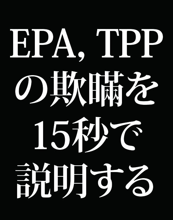 f:id:Kogarasumaru:20180718225858j:plain