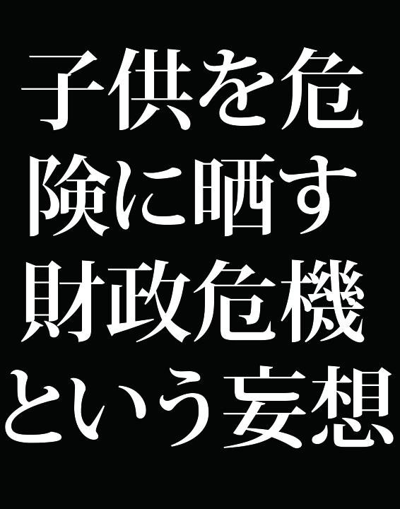 f:id:Kogarasumaru:20180719225727j:plain