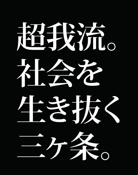 f:id:Kogarasumaru:20180721001137j:plain