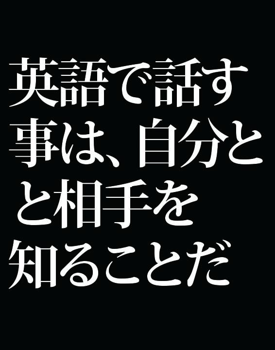 f:id:Kogarasumaru:20180724224945j:plain