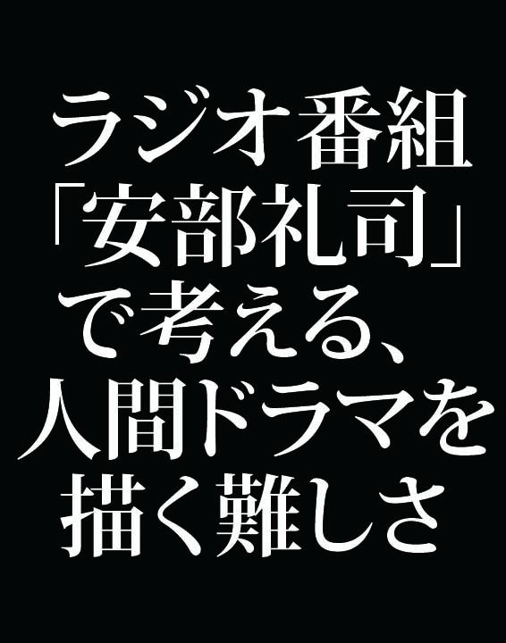 f:id:Kogarasumaru:20180728231021j:plain