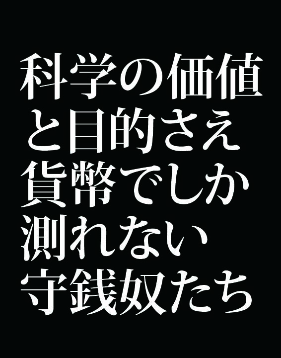 f:id:Kogarasumaru:20180729213414j:plain