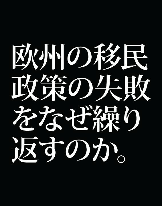 f:id:Kogarasumaru:20180730225557j:plain