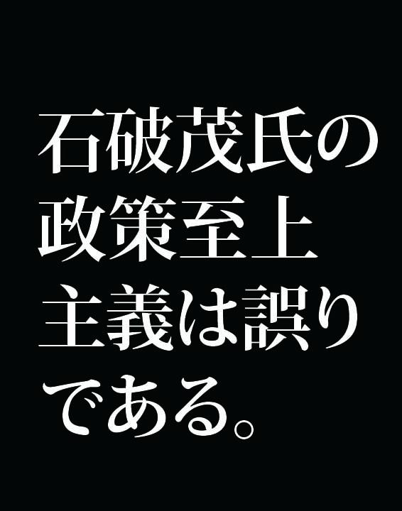 f:id:Kogarasumaru:20180731224952j:plain