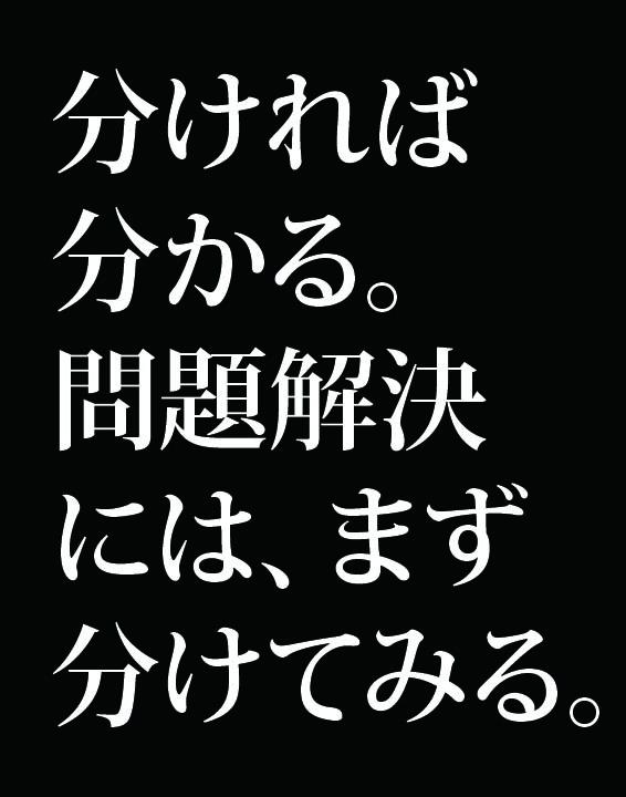 f:id:Kogarasumaru:20180802231213j:plain