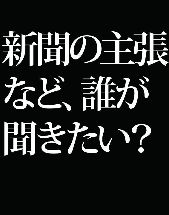f:id:Kogarasumaru:20180805230609j:plain