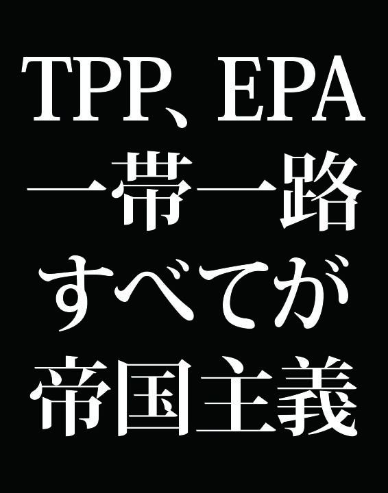 f:id:Kogarasumaru:20180806224221j:plain