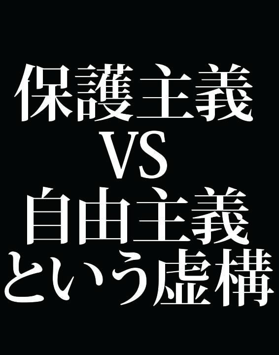 f:id:Kogarasumaru:20180807231554j:plain