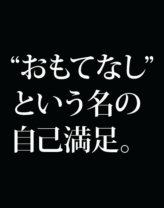 f:id:Kogarasumaru:20180809232648j:plain