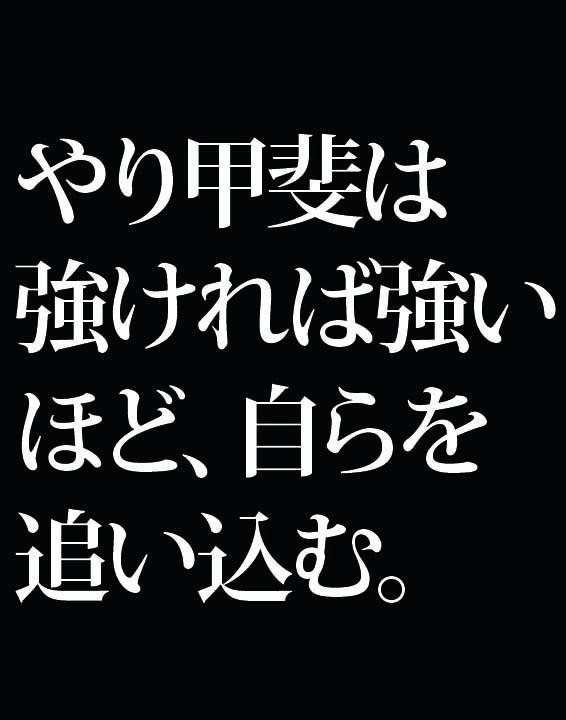 f:id:Kogarasumaru:20180812230004j:plain