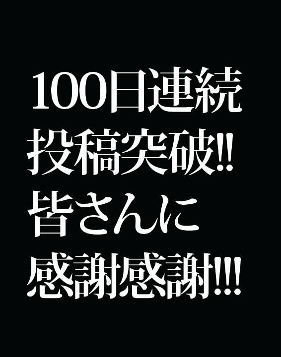 f:id:Kogarasumaru:20180815224035j:plain