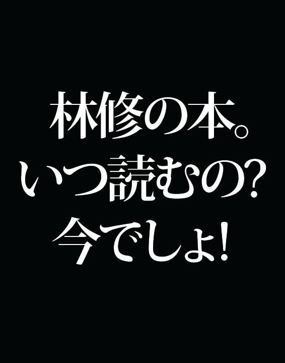 f:id:Kogarasumaru:20180816224847j:plain