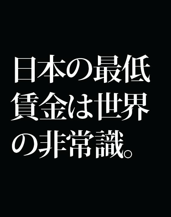 f:id:Kogarasumaru:20180817230711j:plain