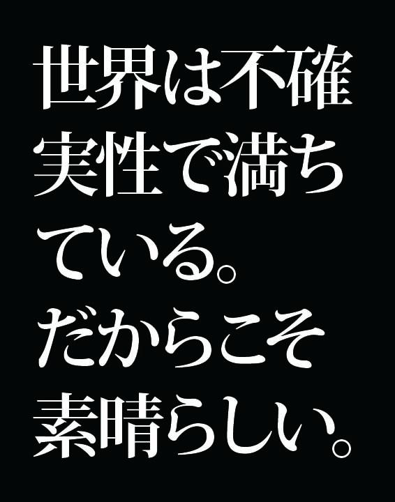 f:id:Kogarasumaru:20180819213241j:plain