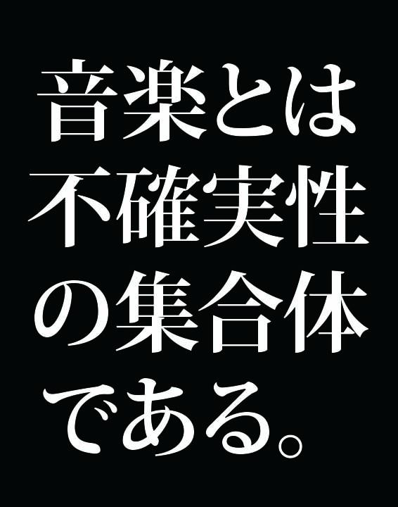 f:id:Kogarasumaru:20180821225022j:plain