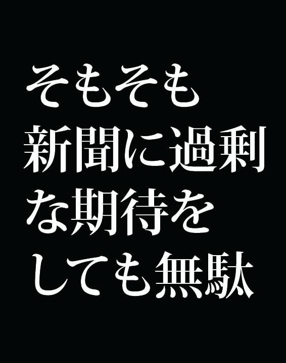 f:id:Kogarasumaru:20180826094449j:plain