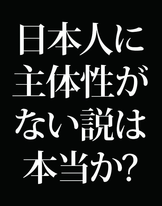 f:id:Kogarasumaru:20180828225632j:plain