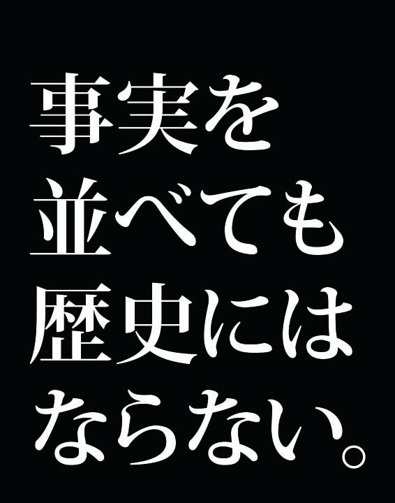 f:id:Kogarasumaru:20180903225626j:plain