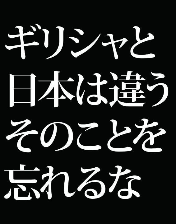 f:id:Kogarasumaru:20180910225937j:plain