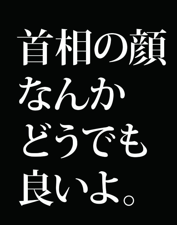 f:id:Kogarasumaru:20180918220322j:plain