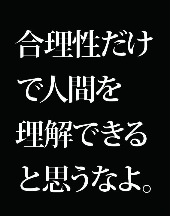 f:id:Kogarasumaru:20180921232059j:plain