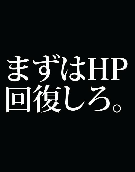 f:id:Kogarasumaru:20181001225410j:plain